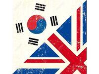 Exchange Korean Language for English