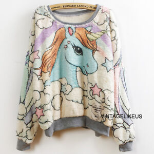New Women's Cartoon My Little Fly Pony UNICORN PRINT Jumper Sweater Size 8