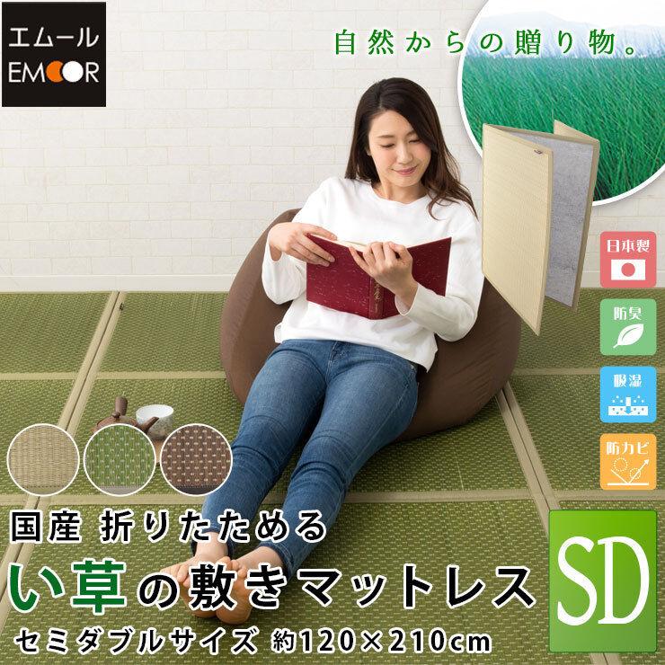 japanese traditional futon mattress tatami bounty of