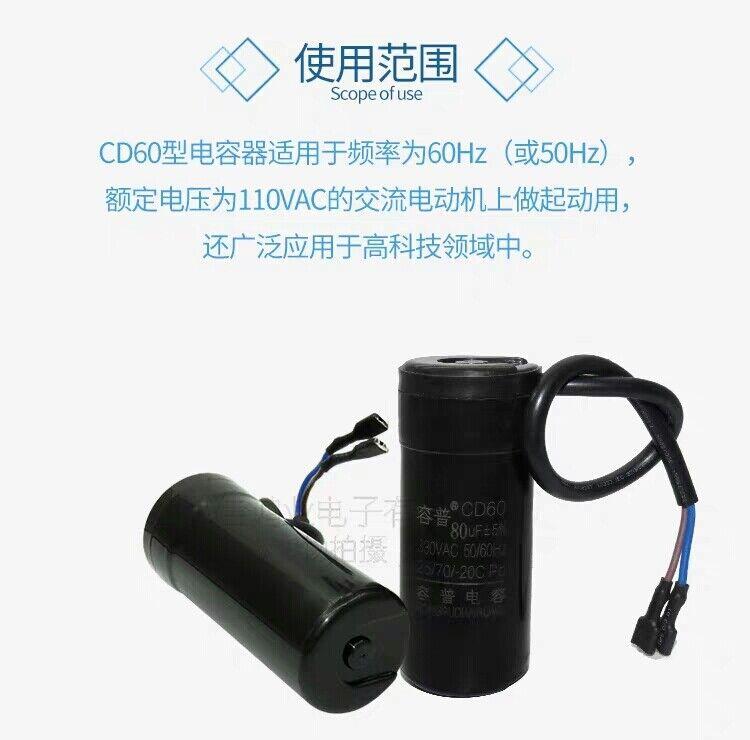 CD60 Motor Start Capacitor 330 VAC 50//60Hz Mfd 47uF//64uF//75uF //80uF//88-108uF ISR