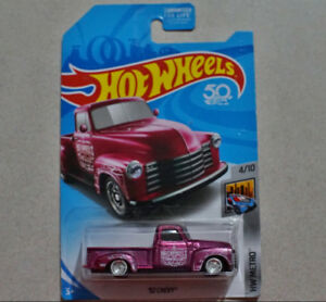Hot Wheels 52 Chevy 1/64 scale SUPER TREASURE HUNT (Rare)