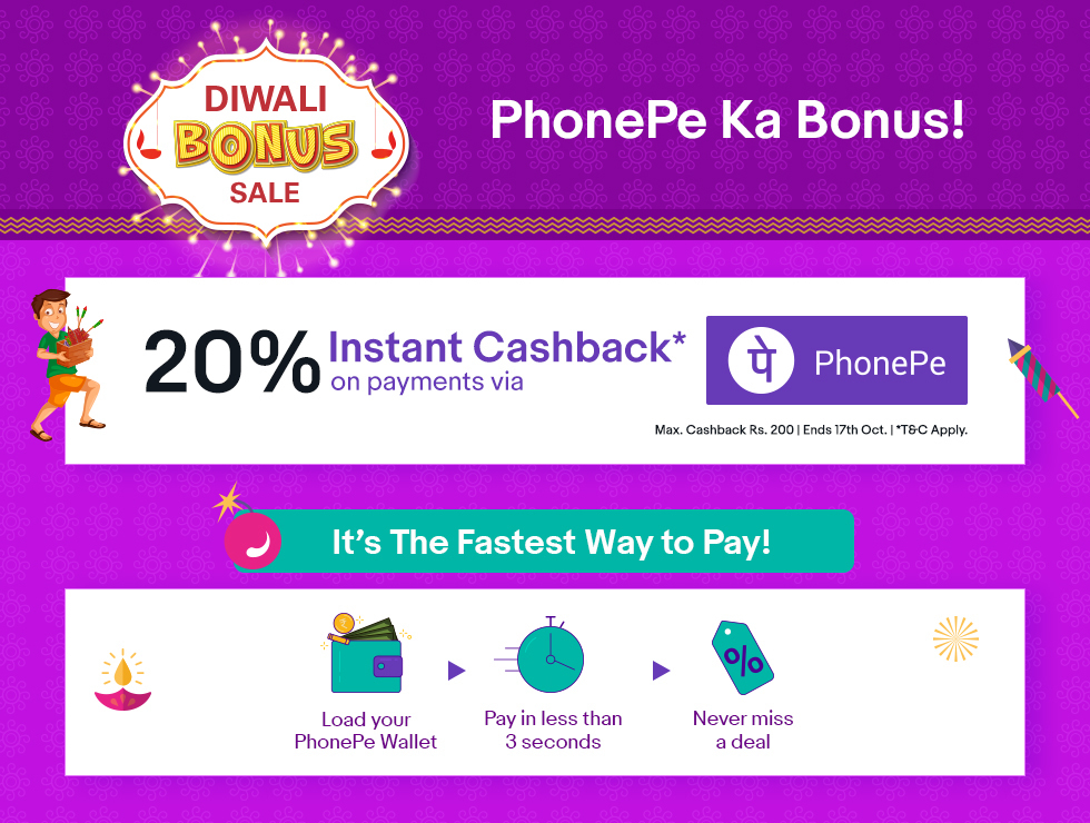 PhonePe - Flat 20% Cashback upto Rs. 200 At Ebay