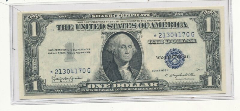 1935H $1 blue seal star note
