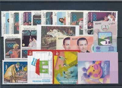 [301764] Worldwide good lot of stamps very fine MNH