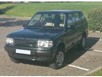 Range Rover 2.5 Diesel DSE 1998