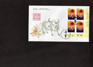CANADA 1997 STAMPS FDC LR ' YEAR OF THE OX ' STAMPS
