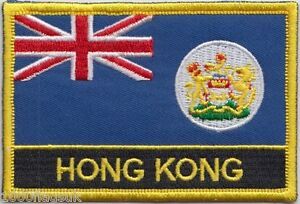 Hong Kong Colonial 1959 to 1997 Flag Embroidered Patch Badge - Sew or Iron on