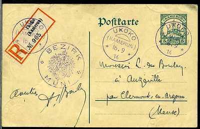 Kamerun Mi 23 I A  Reko-Karte  Ukoko violett  1914