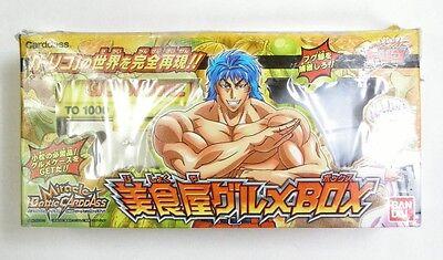 BANDAI Miracle Battle Carddass Chou Gekitou-hen Toriko Bishokuya Gourmet BOX Set