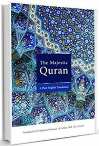 SPECIAL OFFER:The Majestic Quran Arabic Text with Plain English Translation (HB)