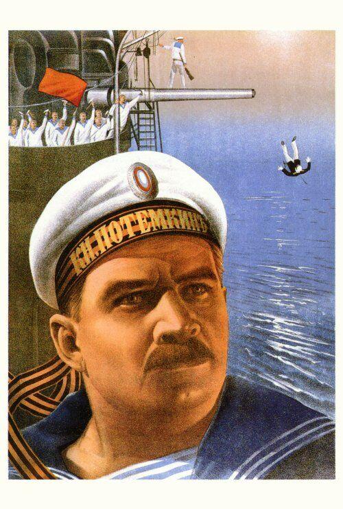 THE BATTLESHIP POTEMKIN Movie POSTER 27x40 Alexander Antonov Vladimir Barsky