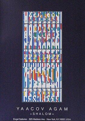 Agam, Yaacov - o.J. - Engel Galleries