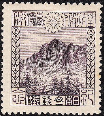 Worldwide Stamps Online