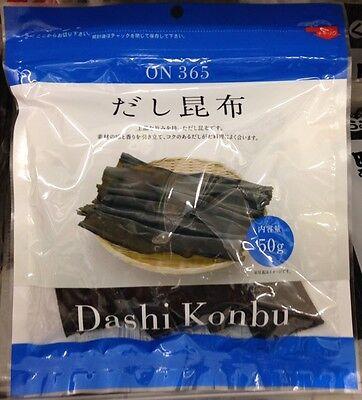 """Japanese Taste """"Dashi Konbu""""  Kelp soup stock.  Made in Japan !!"""