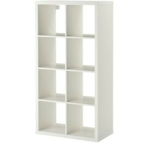 Looking for a white cube shelf