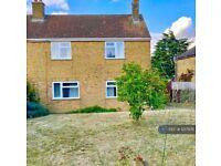 3 bedroom house in Bridge Cottages, Selling, Faversham, ME13 (3 bed) (#1217976)