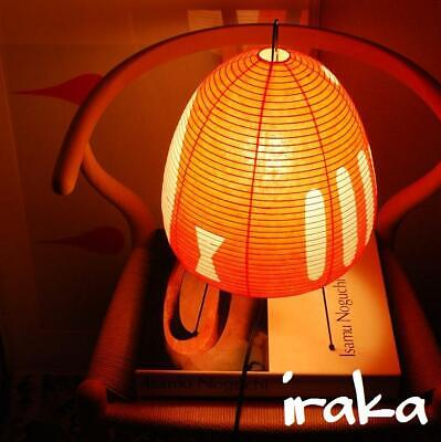Isamu Noguchi AKARI 1AT Abstract Pattern Table Lamp Japanese paper Lighting