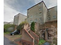 RENT REDUCED 2 bedroom property available in Greenrigg Road, Cumbernauld. DSS & pets welcome