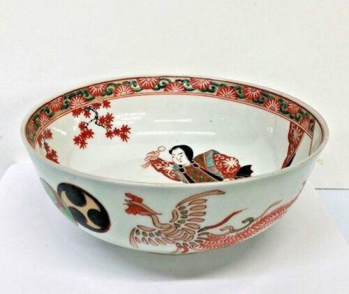 Old Japanese Porcelain Enamel Large Footed Bowl