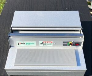 Poly wrapper electronic thermo machine