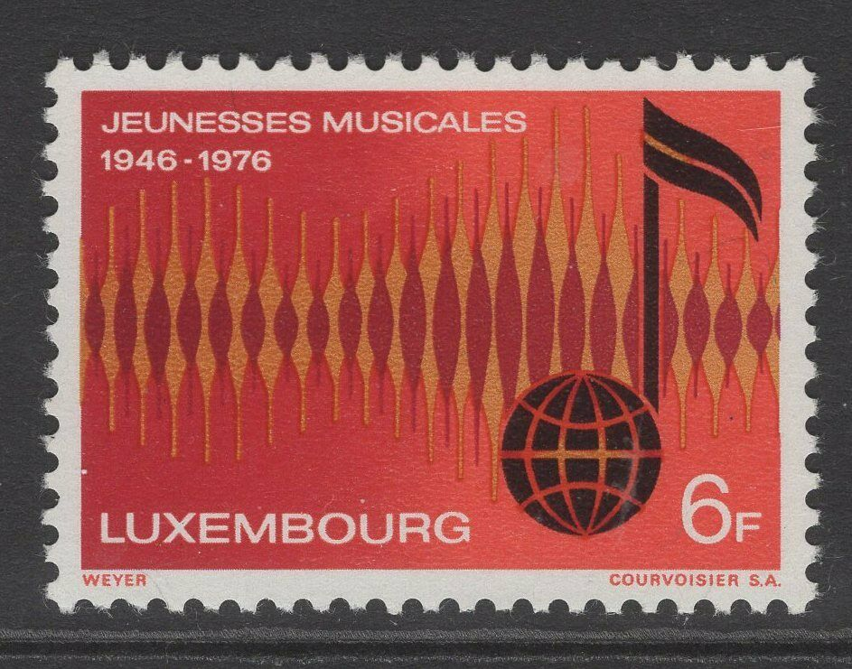 LUXEMBOURG SG972 1976 YOUTH MUSIC ASSOCIATION MNH