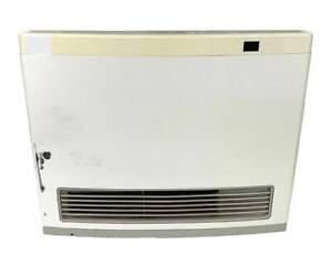 Rinnai Avenger 25 heater