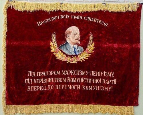 RARE Soviet ORIGINAL FLAG BANNER LENIN velvet! Made in USSR