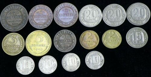 Lot of (16) RUSSIA COINS 1 2 3 5 10 15 20 KOPEKS 1907-1942