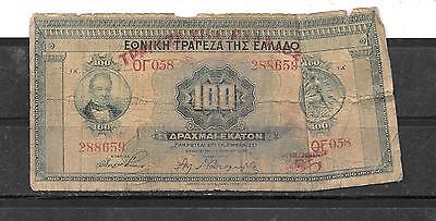 GREECE GREEK #98a GOOD CIRC 1927 100 DRACHAMI OLD BANKNOTE PAPER MONEY BILL NOTE