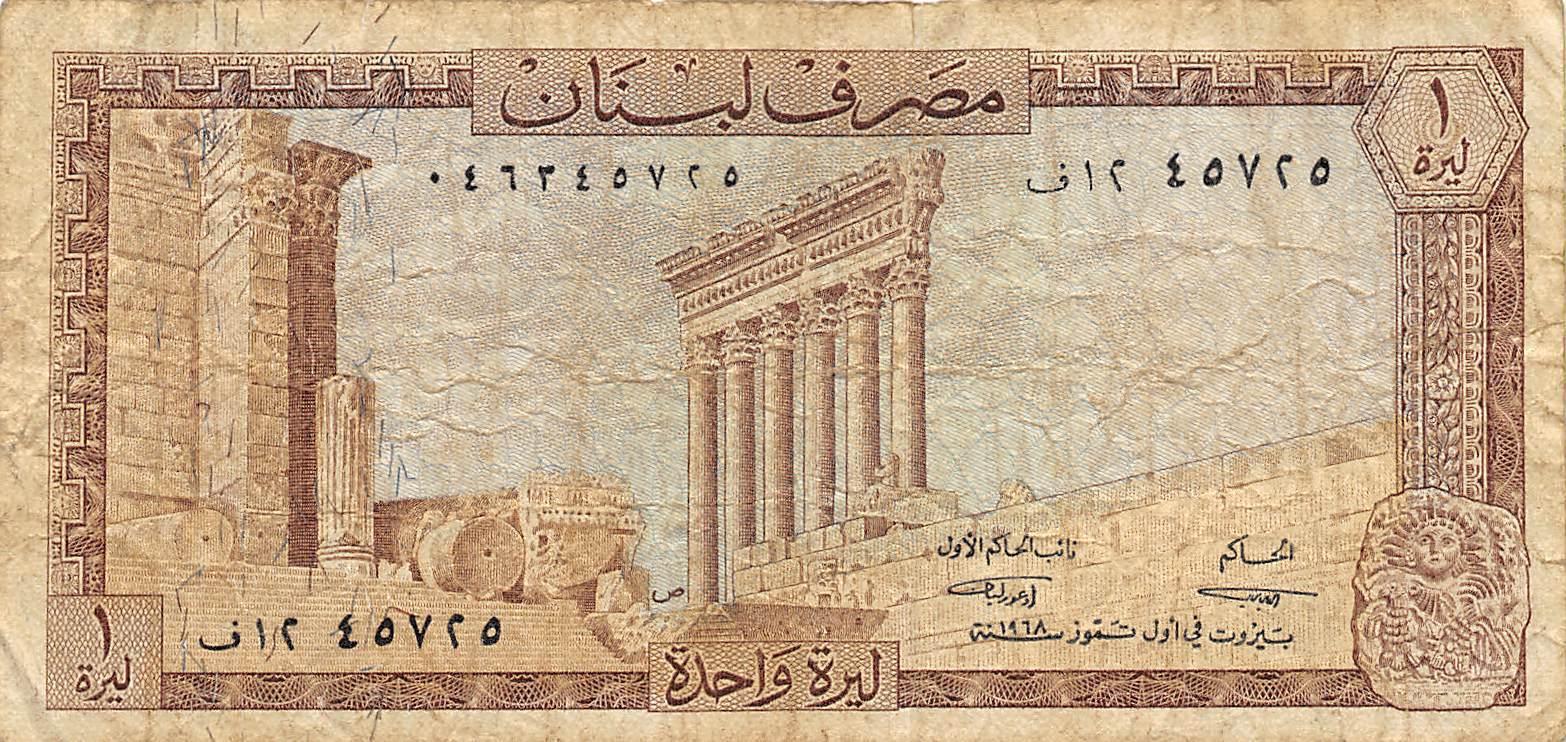 lebanon paper لأن أعظم كنز في الدنيا هم الأصدقاء، رفاق السلاح في هذه المهنة العظيمة، الصحافة.