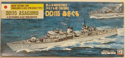 Pit Road Jmsdf 1 700 Dd115 Asagumo   Hatsushima Japanese Minesweeper J 2