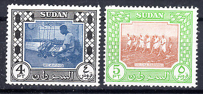 Sudan 1951 SG133-134 1951-61 vlmmint Cat £13 [S806]
