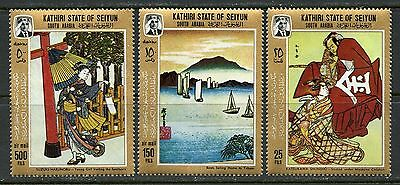 MAHRA STATE SOUTH ARABIA  JAPANESE PAINTING SET  MINT NH