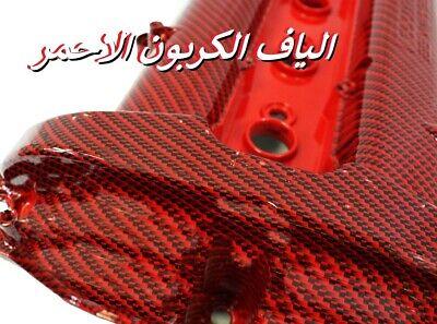 Carbon Fiber Red Hydrographics Dip Uk Film Water Transfer Printing 19x79 Aqua