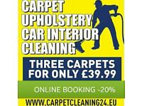 Carpet Cleaning service -3 rooms for 39.99 using Karcher commercial machine and chemicals