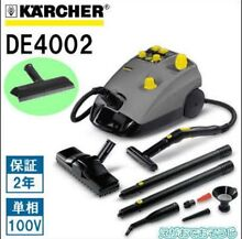 Karcher professional Steamer DE4002 Morley Bayswater Area Preview