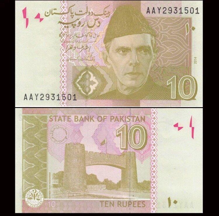 PAKISTAN 10 Rupees, 2014-2015, P-54, Shamshad Akhtar, UNC World Currency