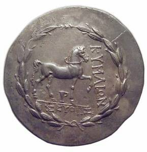 Ancient Coin Traders - Ancient Coins - We Buy And Sell Adelaide CBD Adelaide City Preview