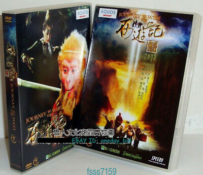 2011 TV series NEW JOURNEY TO THE WEST 17 DVD Zhang Jizhong English Subs