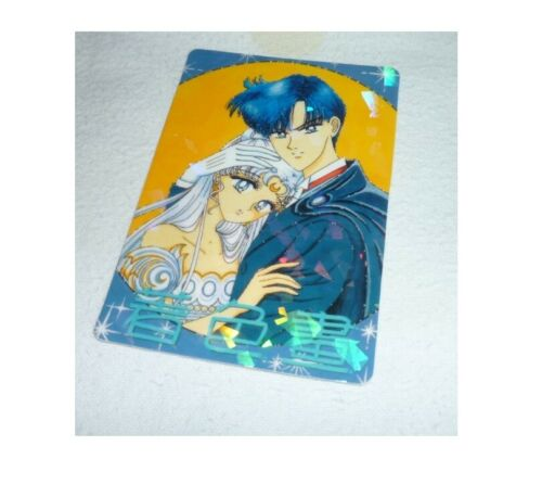 LIMITED! SAILOR MOON ULTRA RARE PRISM CARD MANGA SAILORMOON SERENITY ENDYMION