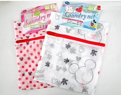 Disney Big Large Laundry Bag Washing Net for Lingeries Shirts 55 x 45 cm Random