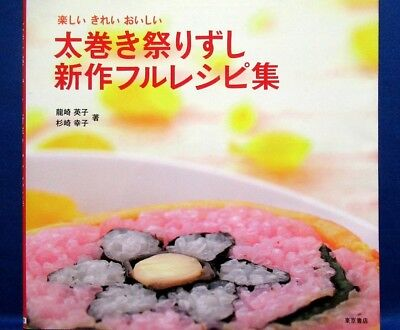 Sushi Recipe Book - Decoration Rolled Festival Sushi /Japanese Cooking Recipe Book