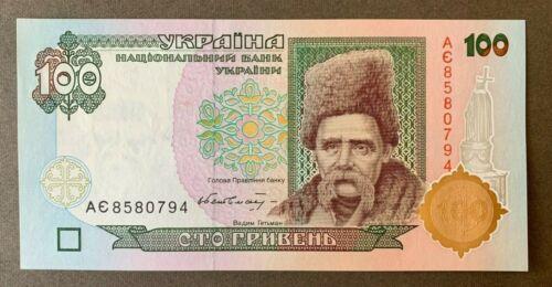 UKRAINE GEM UNC 100 HRYVEN UAH 1996 NOTE P114a. Signature - Hetman.
