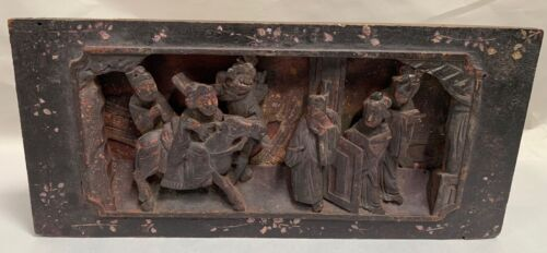 Vintage Chinese Carved Wood Carving Figural Relief Decorative Panel Plaque (A20)