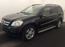 Mercedes GL320 CDI Diesel Automatic 7 Seater Beige Leather