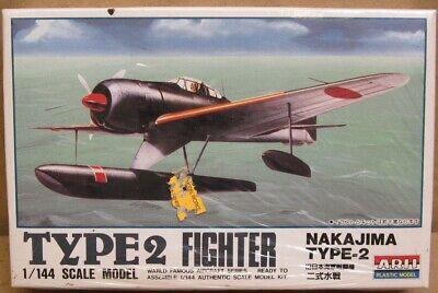Arii Plastic Model (ARII Nakajima Type-2 Fighter 1/44 Plastic Model Kit SEALED  )