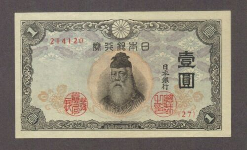 1943 1 ONE YEN BANK OF JAPAN JAPANESE CURRENCY UNC BANKNOTE NOTE BILL CASH WWII