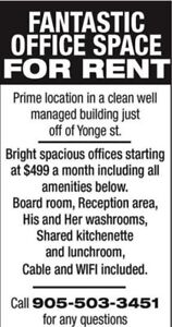 Office space for lease - AURORA - main floor - Shared space