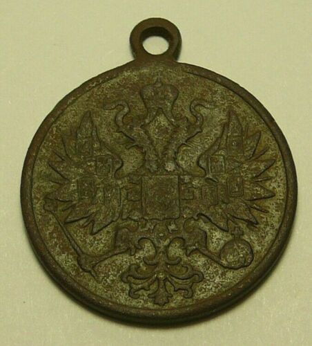 Pendant Medal for the suppression of Polish rebellion Imperial Russia 1864