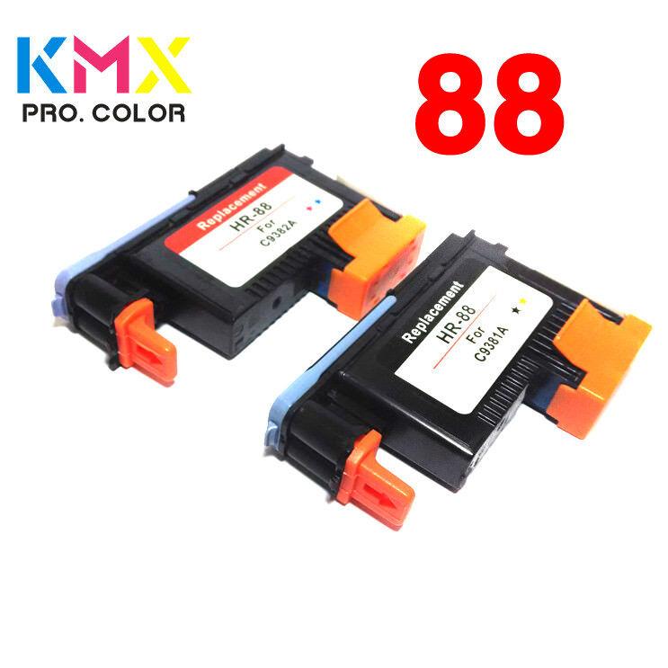 2 PK Hp 88 C9381a C9382a printhead print head K5400 K550 L7680